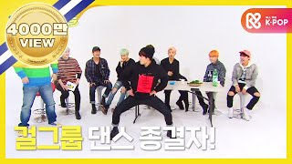 Weekly Idol - Bangtan Boys 'Girl Group' Cover Dance