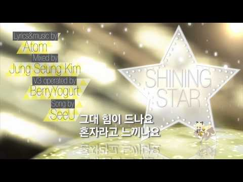 [Korean Vocaloid] SV01 SeeU 3rd Demo-song M/V