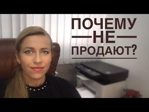 Подбор квартиры/Расчет наличные и Материнский капитал!