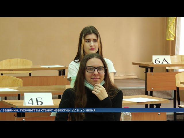 3 июня выпускники написали ЕГЭ по русскому языку