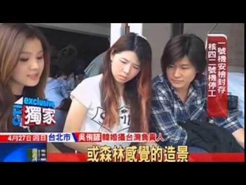 中天新聞 國外婚攝產值破億韓國首選邊拍邊玩 – 2014/04/27