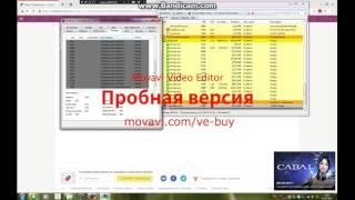 XIGNCODE3 CABAl BYPASS 11/12/15 - Most Popular Videos