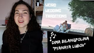 "RUSSIAN WEDDING TRADITIONS: Explaining ""Пьяная любовь"" music video"