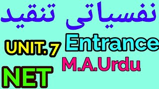 tanqeed ki tareef in urdu - 免费在线视频最佳电影电视节目 - Viveos Net