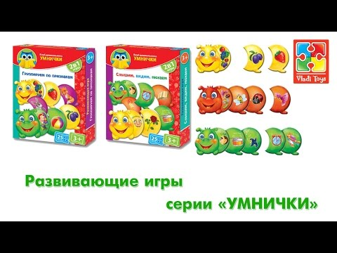 Клуб дошкольников Группируем по признакам, серия Умнички, (укр.)