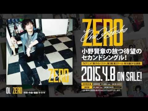 小野賢章の2ndシングル「ZERO」とカップリングの試聴動画公開