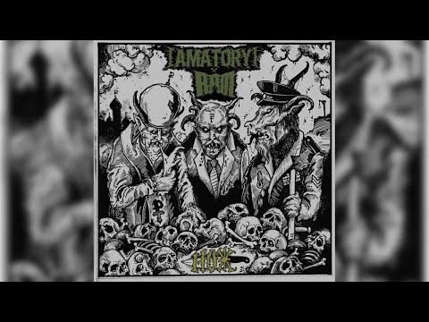 [AMATORY] x RAM - Нож  (Lyric video)