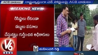 Telangana ACB officers rides on Border Check-posts  - V6 News (08-09-2015)
