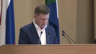Сергей Фургал выступил с ежегодным инвестиционным посла...