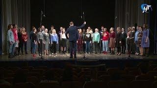 Участники хора имени Гнесиных дали в Великом Новгороде бесплатный мастер-класс