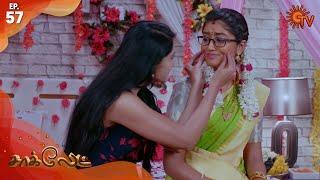 Chocolate - Episode 57   27th February 2020   Sun TV Serial   Tamil Serial