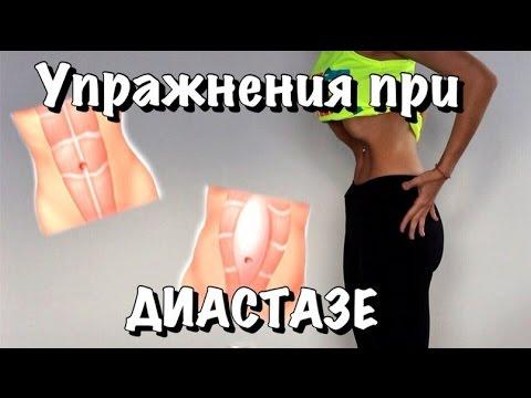 Методика похудения на яблочном уксусе