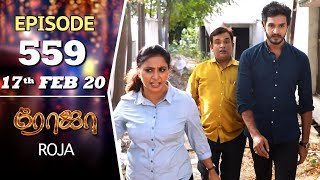 Watch today episode of Roja Serial:  SUBSCRIBE to Saregama TV Shows Tamil Channel and Don't forget to switch ON your notification for all the upcoming serial episode updates.  Watch the Roja serial episode telecast exclusively only on SunTV.  Crew:  Cast – Priyanka, SibbuSuryan, Rajesh, Vadivukarasi, Gayathri, Shiva, Venkat, Smriti, Kavithalaya Krishnan, Shanthi Anand, Viveen, Devanand, Ramya,  K. Natraj, Dr. Sharmila, Manohar, Sowmiya, Sathish, Shamili, Girish, Suseendhar, Shoba Rani, Swetha, Ansari, Dubbing Janaki, SVS Kumar, Anand, Ganesh, Sumathi Shree.  Director – V. Sadhasivam Senior Vice President – B.R. Vijayalakshmi Creative Head – Prince Cameraman – Parthiba Krishna Story – Saregama Screenplay – V. Padmavathy Dialogue - Guru Sampath Music - Raviragav Lyricist -  Arun Bharathy Title Song Singer - M.M. Manasi Editor - K. Shankar Creative Team - K. Shanmugam  For More Latest Updates:  Subscribe to: http://www.youtube.com/saregamatvshowstamil Follow us on: https://twitter.com/saregamaglobal Like us on: https://www.facebook.com/saregama Visit our website: http://www.saregama.com  #RojaSerial #SaregamaTvshowsTamil #SunTVSerials