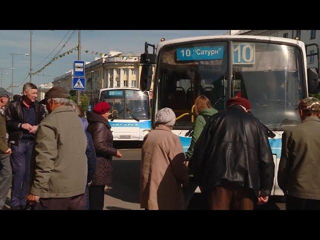 Автобус вовремя, или Go2bus