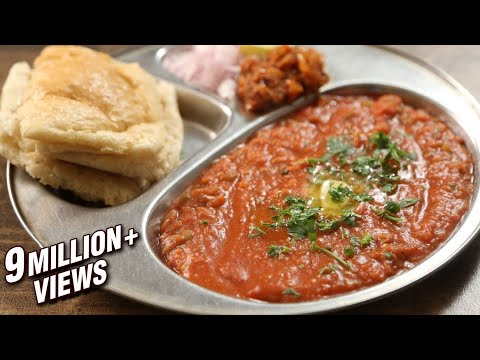 Pav Bhaji Recipe   Yummy Street Food   The Bombay Chef - Varun Inamdar