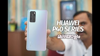 Huawei P40, P40 Pro, P40 Pro+ Specifications in Malayalam  Pricing and Features