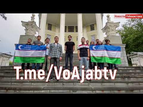 Tataristonda qolib ketgan o'zbekistonlik talabalar Shavkat Mirziyoyev dan yordam so'rashmoqda!