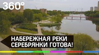 Как выглядит новая набережная реки Серебрянки в Пушкине?
