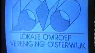 LOVO 1984