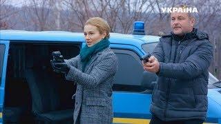 """Серіал """"Виходьте без дзвінка"""" - скоро на каналі """"Україна"""" II"""