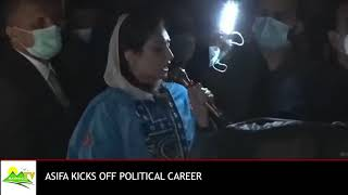 Asifa Bhutto starts political career