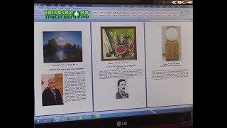 Справочник о димитровградских художниках