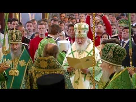 Автокефалия русской православной церкви 1448