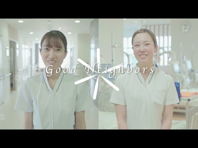 【富山西総合病院|藤聖会グループ】看護職 採用動画