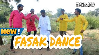 Dj Songs Telugu Fasak Dance Download Free Tomp3 Pro