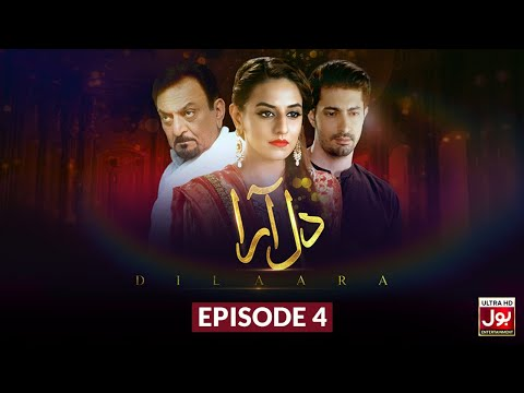 Dil Aara Episode 04 | Pakistani Drama | 24th December 2018 | BOL Entertainment