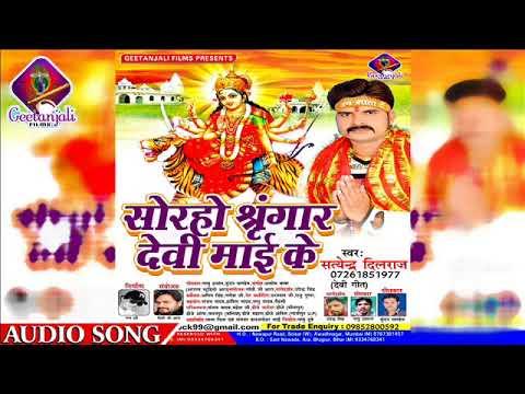 Dilraj все видео по тэгу на igrovoetv online