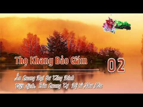 Thọ Khang Bảo Giám -2