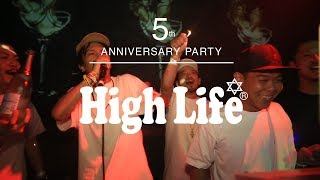 HighLife® TEAM / PARTY VIBES