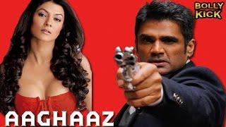 Aaghaaz Full Movie | Hindi Movies Full Movie | Hindi Movies | Sunil Shetty Full Movies