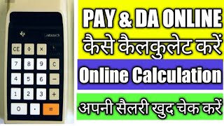 da calculation formula in 7th pay commission - Thủ thuật máy tính