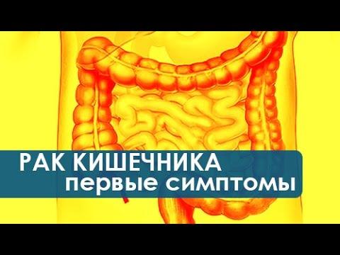 Денситометрия тазобедренных суставов и поясничного отдела позвоночника