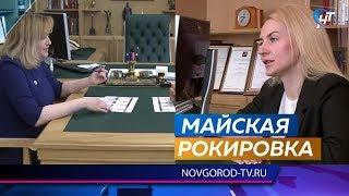 Министр спорта Елена Кирилова станет заместителем председателя правительства области