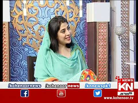 Good Morning 21 April 2020| Kohenoor News Pakistan