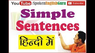 Simple Sentences: PRESENT PAST FUTURE: Simple English Grammar Lessons for Beginners