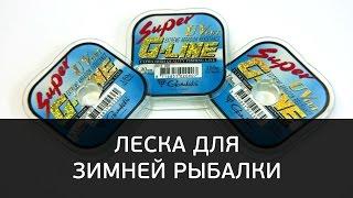 Леска gamakatsu g-line topcaster