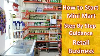 How to Start a Retail Shop | Retail Business in India | Grocery Store business | Mini Mart
