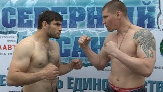 Константин Урядов vs Ибрагим Халилов ⭐ MMA ⭐ Heavyweight ⭐ TKO
