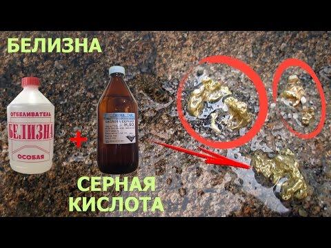 Самые богатые люди россия 2014