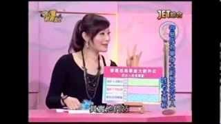 吳美玲姓名學分析-容易成為單身大齡熟女的女人姓名筆劃