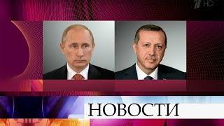 Состоялся телефонный разговор Владимира Путина с президентом Турции Реджепом Тайипом Эрдоганом.