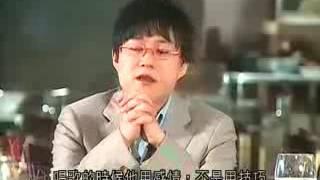 志雲飯局 - 林夕