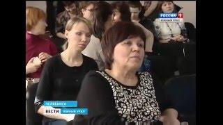Языковая школа English First в Челябинске