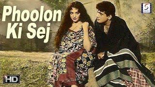 Phoolon Ki Sej - Ashok Kumar, Vyjayanthimala - B&W - HD