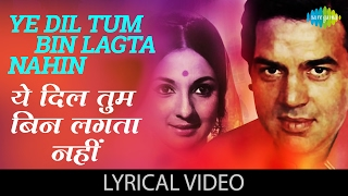 Ye Dil Tum Bin with lyrics | ये दिल तुम   - YouTube