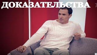 Предполагаемый сын Спартака Мишулина предоставил доказательства родства (16.11.2017)